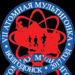 Ⅵ Атомная Мультигонка