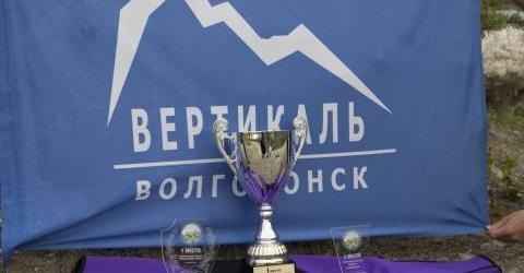 Фильм Регата-2014 - Июль 2014 - Вертикаль