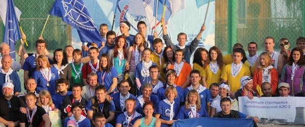 Открытый турнир по туристскому многоборью на призы Концерна «Росэнергоатом» - 21 Октября 2012 - Вертикаль