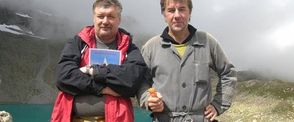 выезд за грибами - 22 Сентября 2009 - Вертикаль