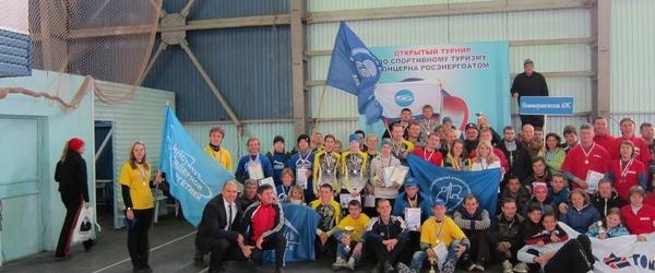 Открытый турнир по спортивному туризму на призы концерна «Росэнергоатом»(статья) - 17 Октября 2013 - Вертикаль