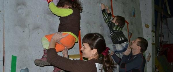 Результаты соревнований по скалолазанию (+статья и фото) - 16 Февраля 2014 - Вертикаль