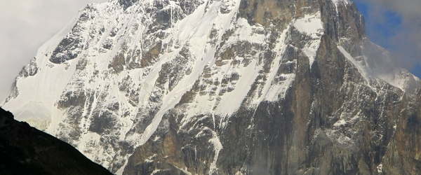Международный день гор - 11 Декабря 2012 - Вертикаль