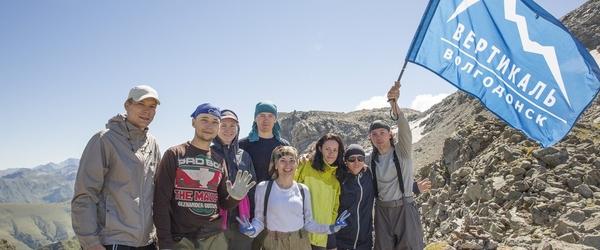 Туристический поход в горы Архыза 2016 (31.08 - 04.09).