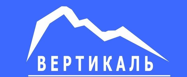 Новый сайт турклуба